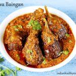 eggplant curry bharwa baingan