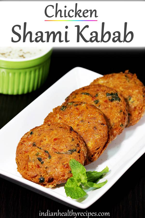 Shami kabab are delicious kababs made with meat, lentils, spices & herbs. These are great to serve as appetizer or a side with mint chutney #shamikabab #chickenshamikabab