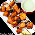 chicken kabab chicken kebab