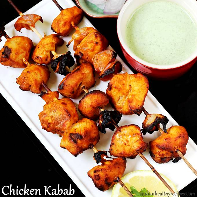 Chicken Kebab Recipe Chicken Kabab Recipe Swasthi S Recipes