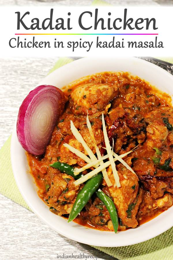 kadai chicken is a spicy chicken dish cooked in fresh ground kadai masala. This aromatic and delicious rice is eaten with rice or roti. #kadaichicken #karahichicken