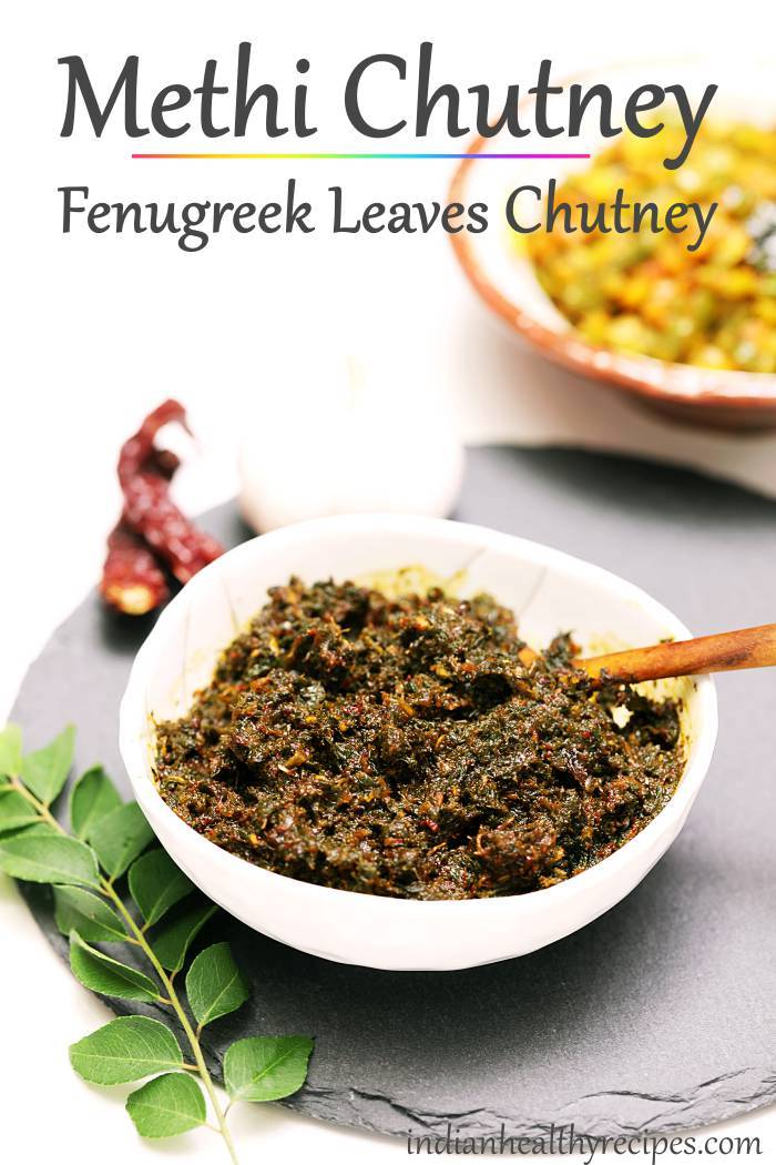methi chutney - Menthi akku pachadi is a delicious condiment made with fenugreek leaves, tamarind, chilies, garlic and jaggery. #methichutney #menthikurapachadi