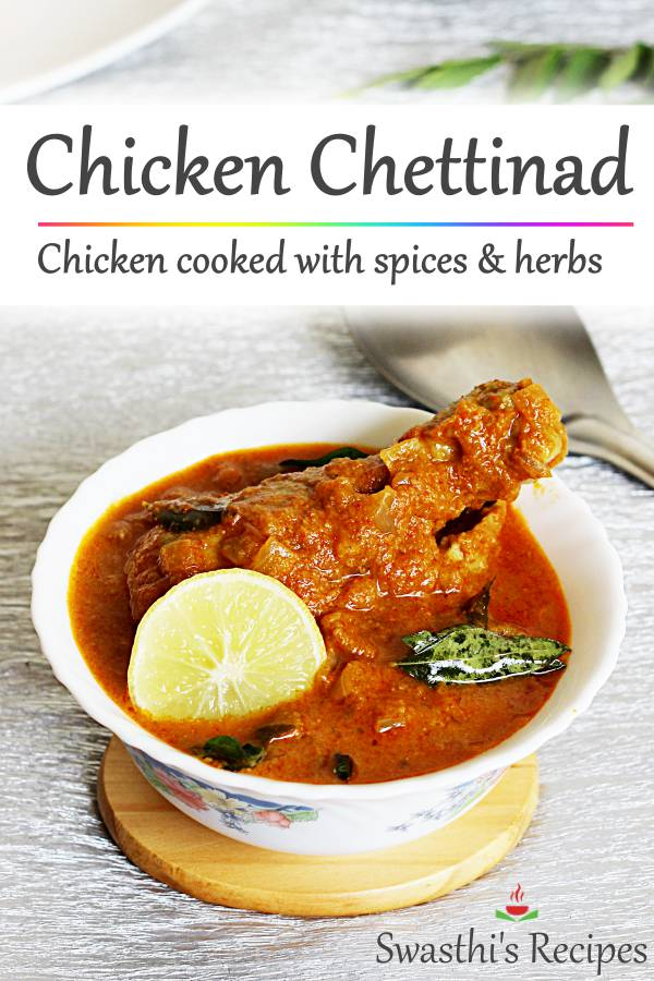 Chicken chettinad is one of the most flavorful chicken dishes from south Indian cuisine. It is amazingly flavorful, delicious & easy to make. #chickenchettinad #chettinadchicken