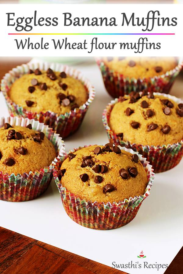 Eggless banana muffins | How to make banana muffins without eggs