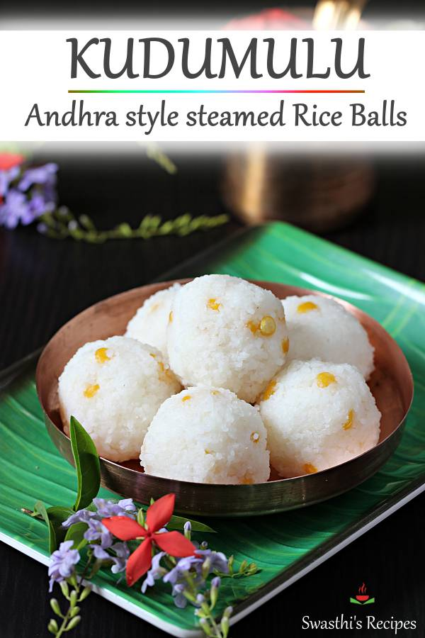 Kudumulu or undrallu are andhra style steamed rice balls offered to Lord Ganesh during Ganesh chaturthi. #kudumulu #undrallu