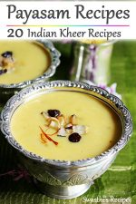 payasam recipes