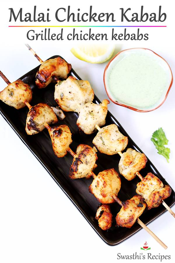 chicken malai  kabab or reshmi kabab is a delicious appetizer made with chicken, spices, cheese and cream. #chickenmalaikabab #malaikabab #reshmikabab
