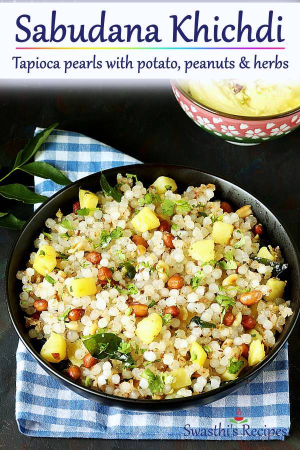 Sabudana khichdi | How to make sabudana khichdi