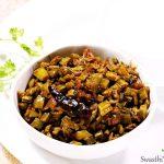 goruchikkudu fry cluster beans