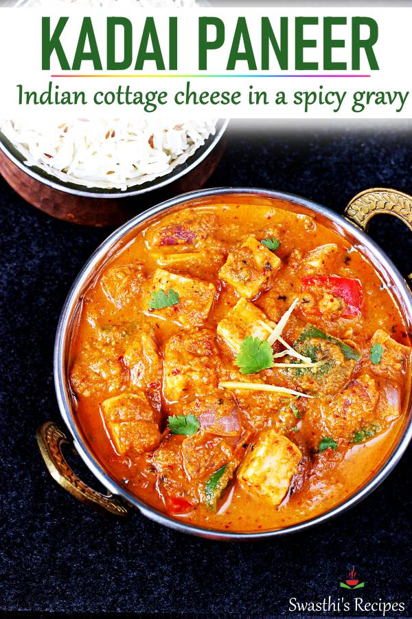 Kadai paneer recipe | How to make kadai paneer gravy & dry