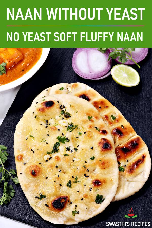 Naan Recipe | How to make butter naan