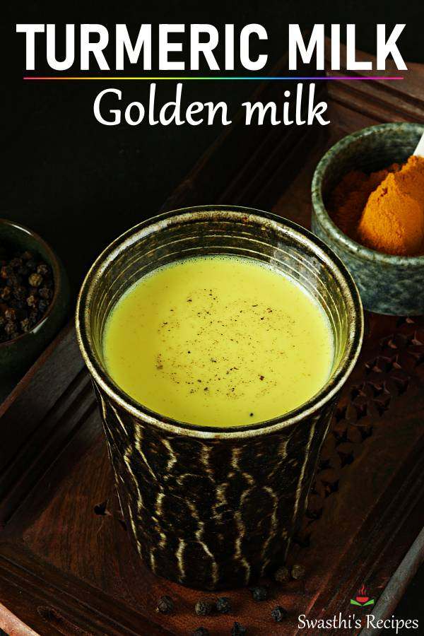 Turmeric milk | How to make turmeric milk (Haldi ka doodh)