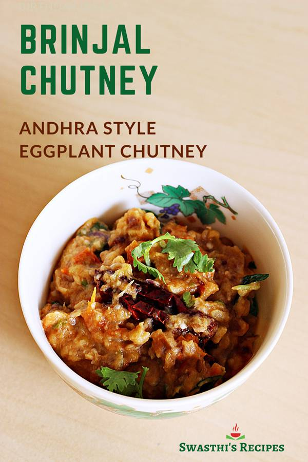 Vankaya pachadi recipe | brinjal chutney