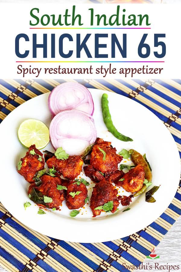 Chicken 65 Recipe Swasthis Recipes