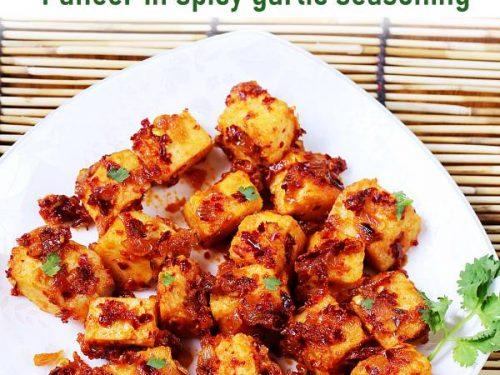 dry garlic paneer starter recipe