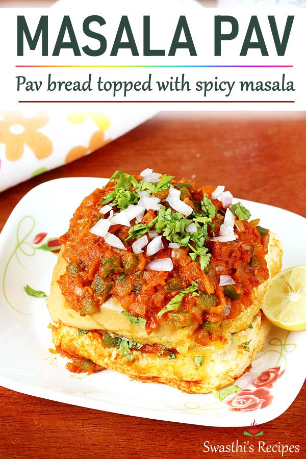 Masala pav is a popular Indian street food where dinner rolls are topped with spicy onion tomato masala. These are eaten as a snack. #indian #bombay #snack #masalapav