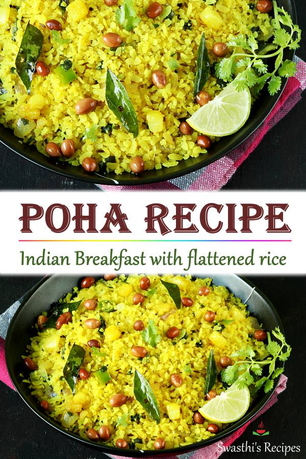 Poha recipe | How to make poha