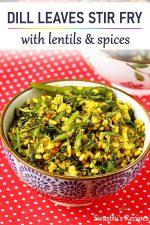 dill leaves shepu recipe