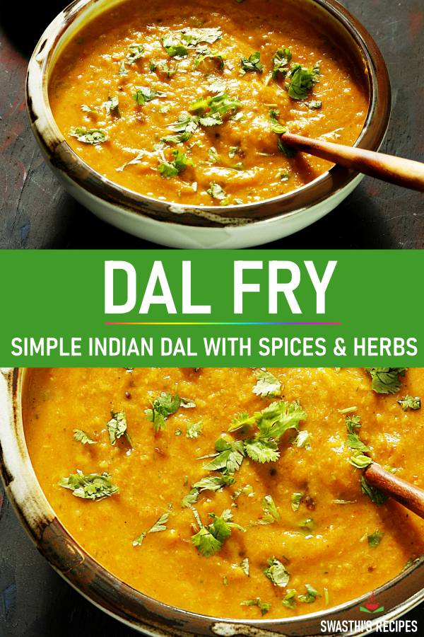 Dal fry recipe | How to make dal fry | Simple dal recipe