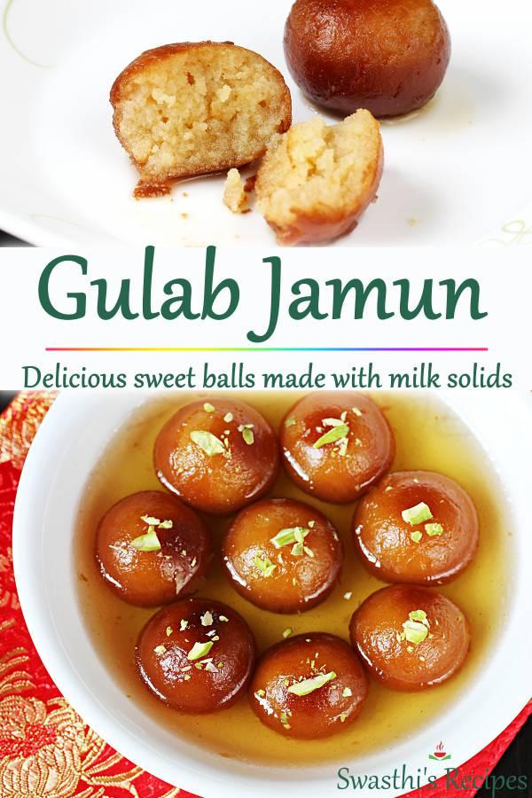 Gulab jamun recipe | How to make gulab jamun recipe