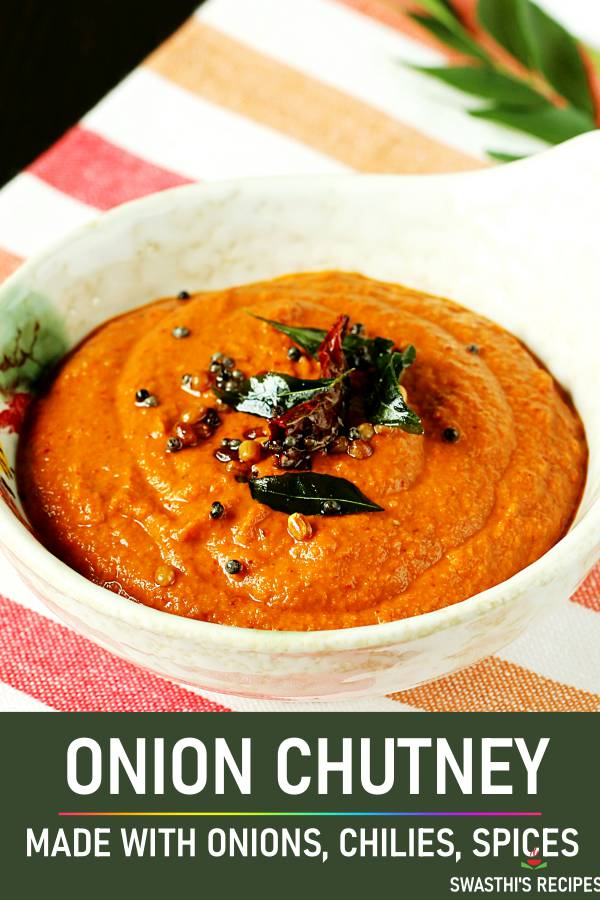 Onion chutney recipe | How to make onion chutney
