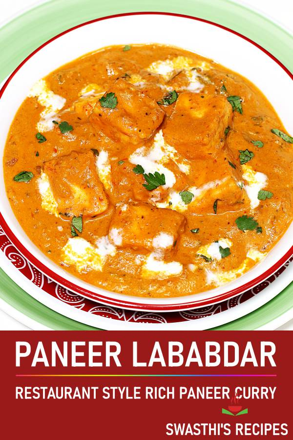 Paneer lababdar recipe | Restaurant style North Indian paneer