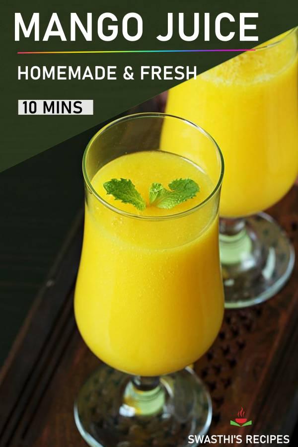 Mango juice recipe | How to make mango juice