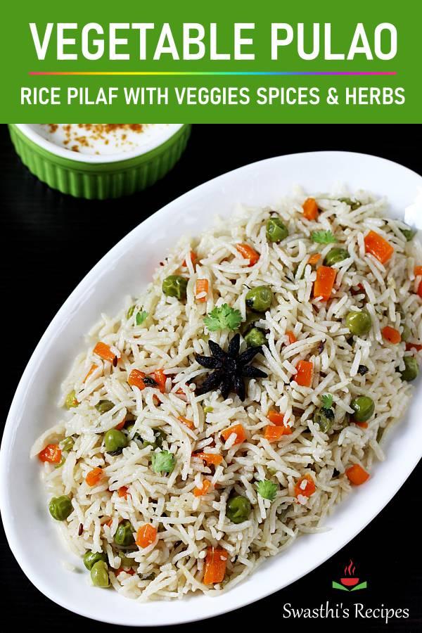 Pulao recipe | How to make veg pulao | Vegetable pulao (Pulav recipe)