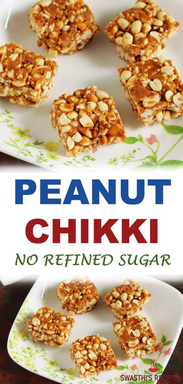 Chikki recipe | How to make chikki | Peanut chikki
