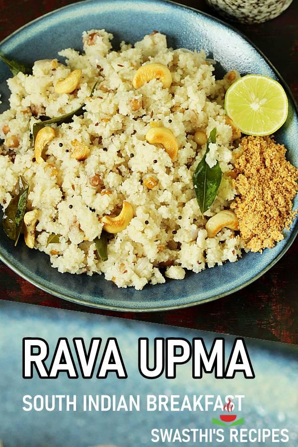 Upma recipe | How to make rava upma