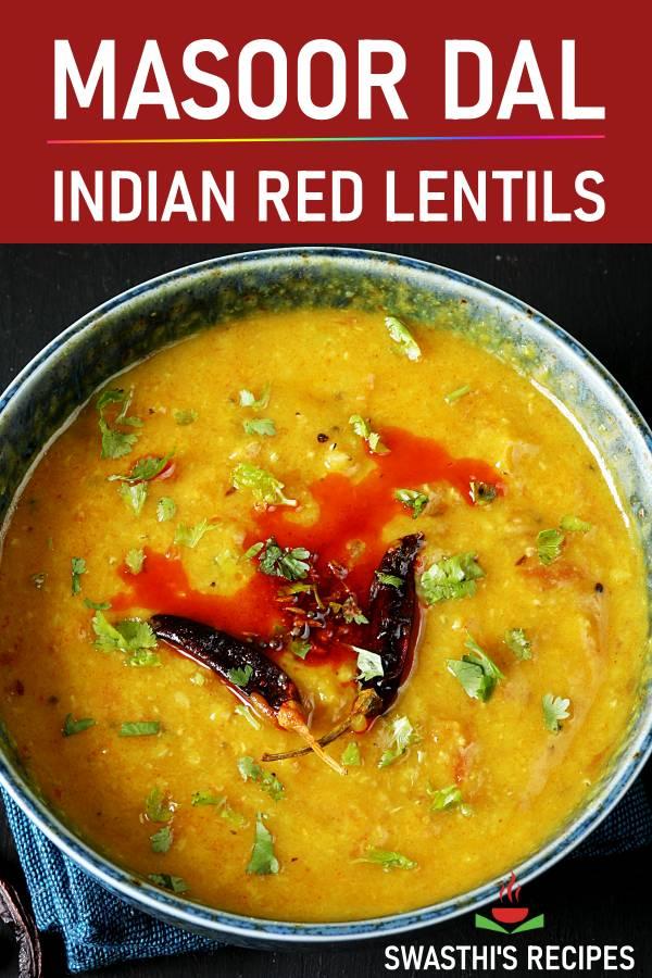 Masoor dal recipe (Red lentil recipe)
