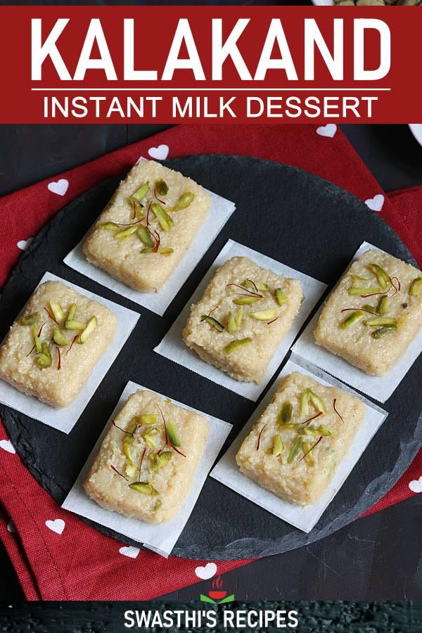 Kalakand | How to make kalakand sweet (Instant kalakand)