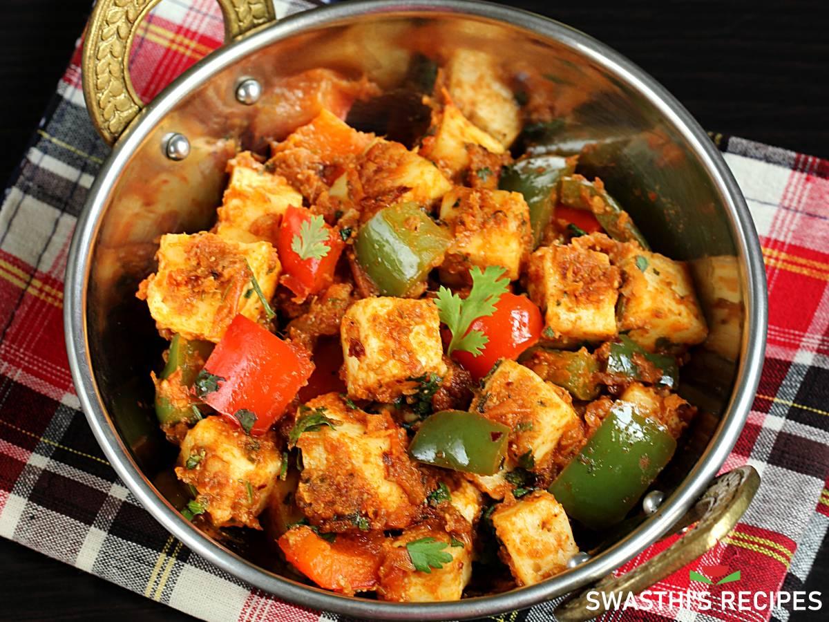 kadai paneer swasthis recipes
