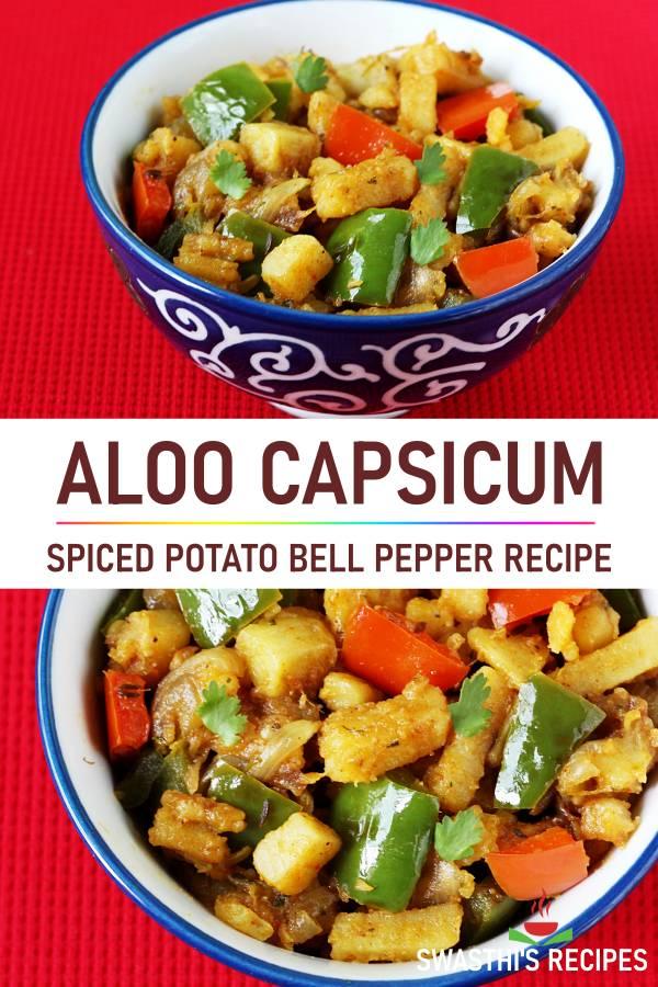 Aloo capsicum (aloo shimla mirch)