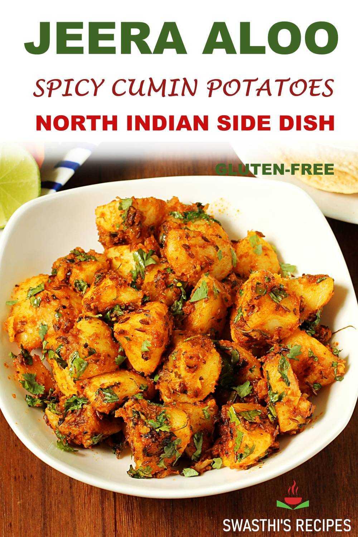 Jeera aloo recipe (Cumin potatoes)