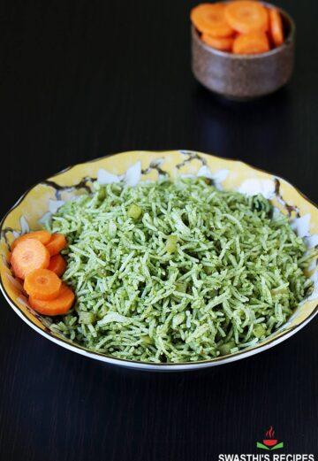 palak rice spinach rice