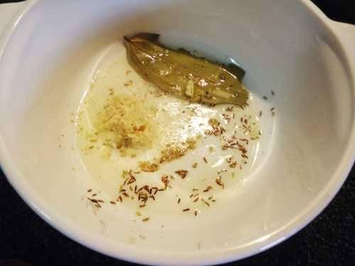 ginger paste in oil